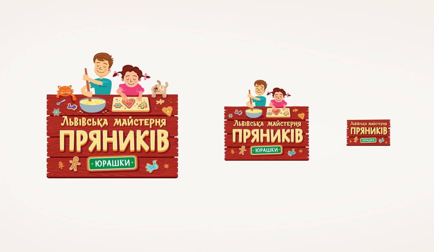 Масштабування логотипу Львівської Майстерні Пряників «Юрашки»