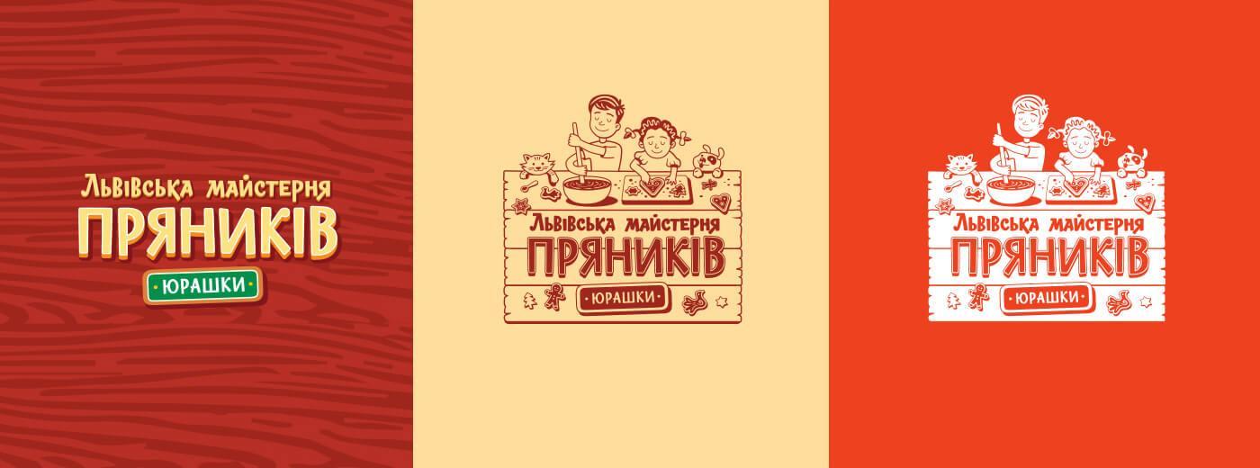 Додаткові версії логотипу Львівської Майстерні Пряників «Юрашки»