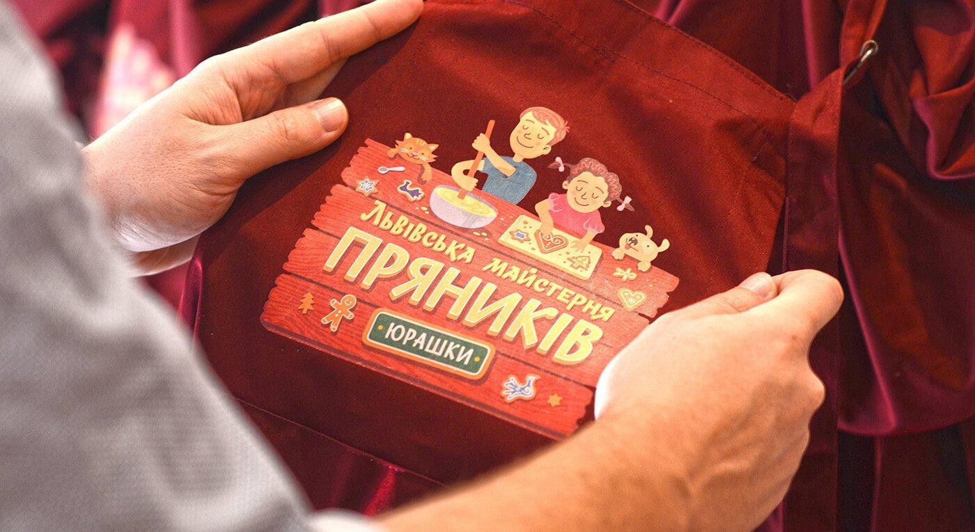 Логотип Львівської Майстерні Пряників «Юрашки» на фартусі