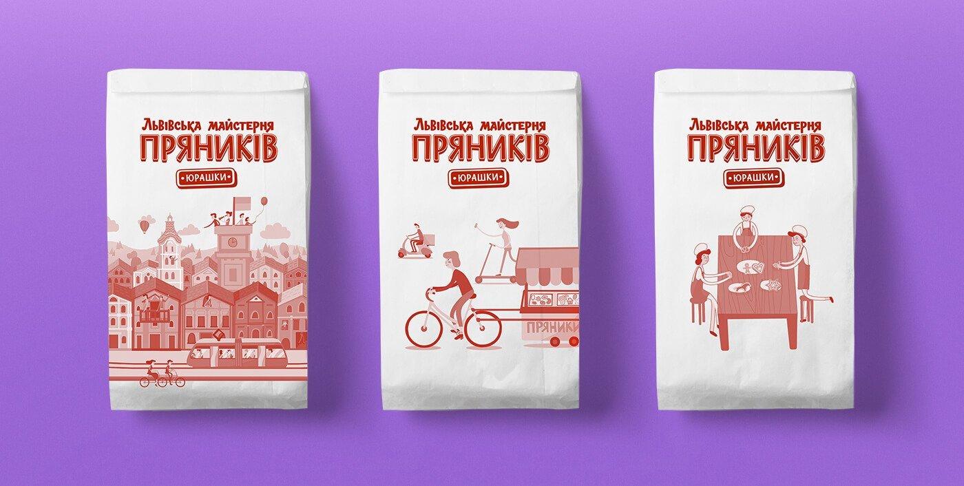Одноколірні пакунки для пряників Львівської Майстерні Пряників «Юрашки»