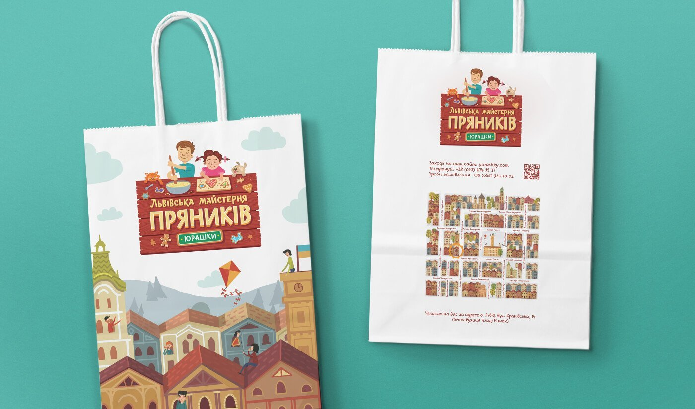 Повноколіний пакет Львівської Майстерні Пряників «Юрашки» з мапою центру міста