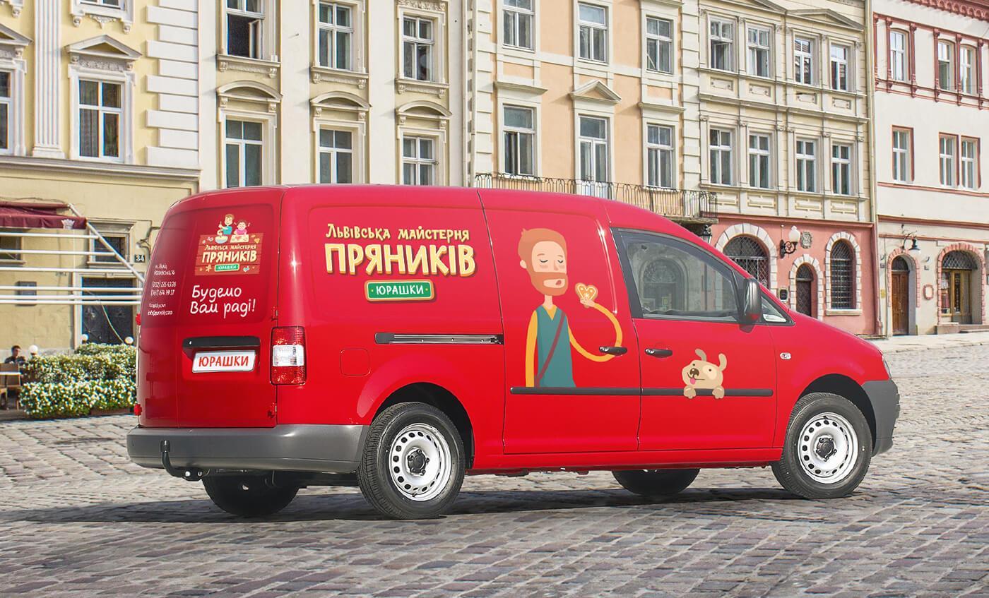 Брендований автомобіль доставки Львівської Майстерні Пряників «Юрашки»