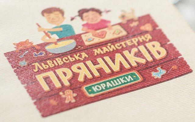 Ребрендинг Львівської Майстерні Пряників «Юрашки»