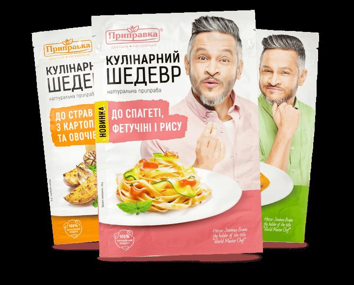 Ребрендинг авторської лінійки натуральних приправ «Кулінарний шедевр»