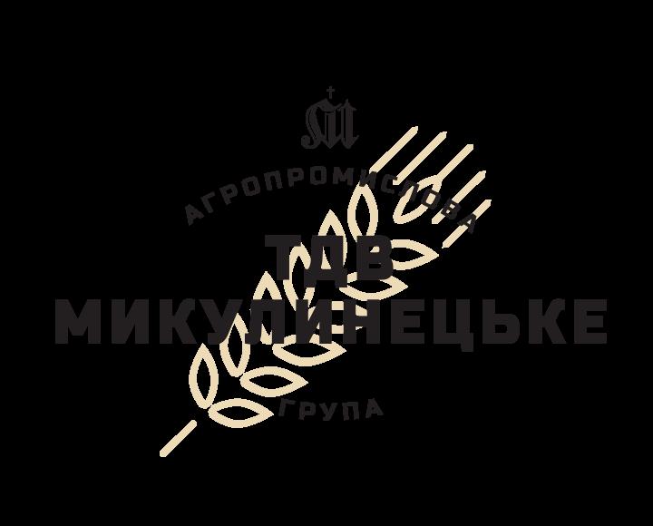 Ребрендинг ТВД «Микулинецьке»