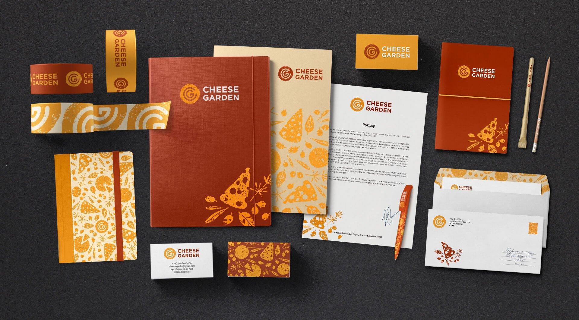 Дизайн ділової документації «Cheese Garden»