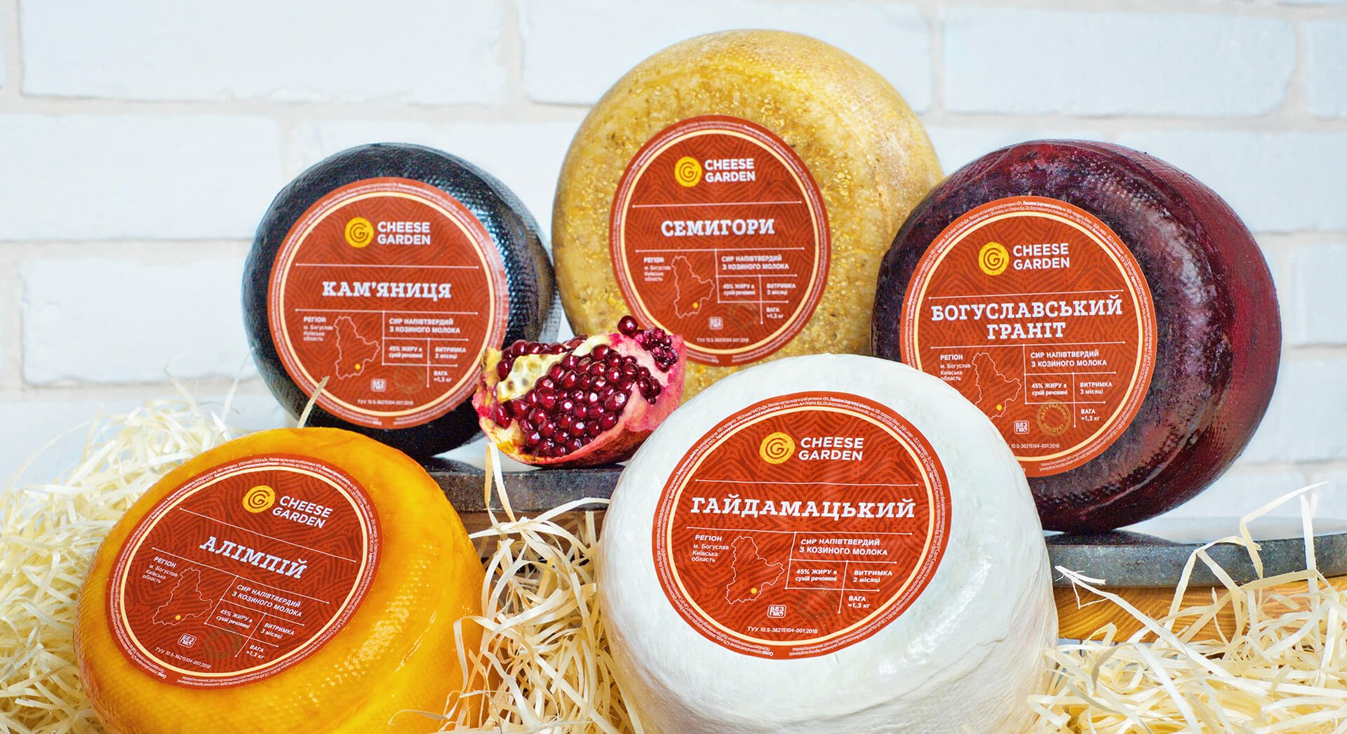 Дизайн етикеток сирів бренду «Cheese Garden»