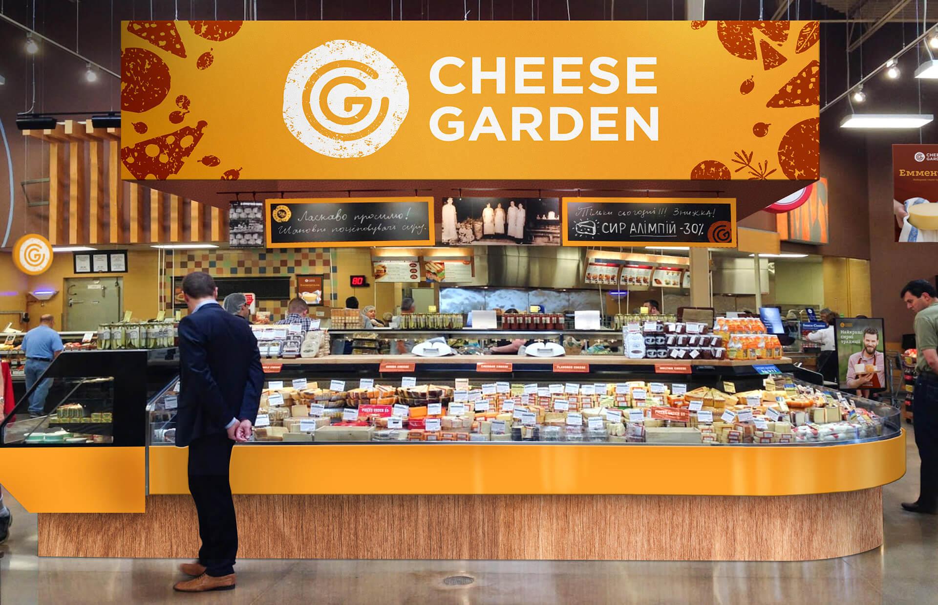 Дизайн торгової точки «Cheese Garden» в торговому центрі