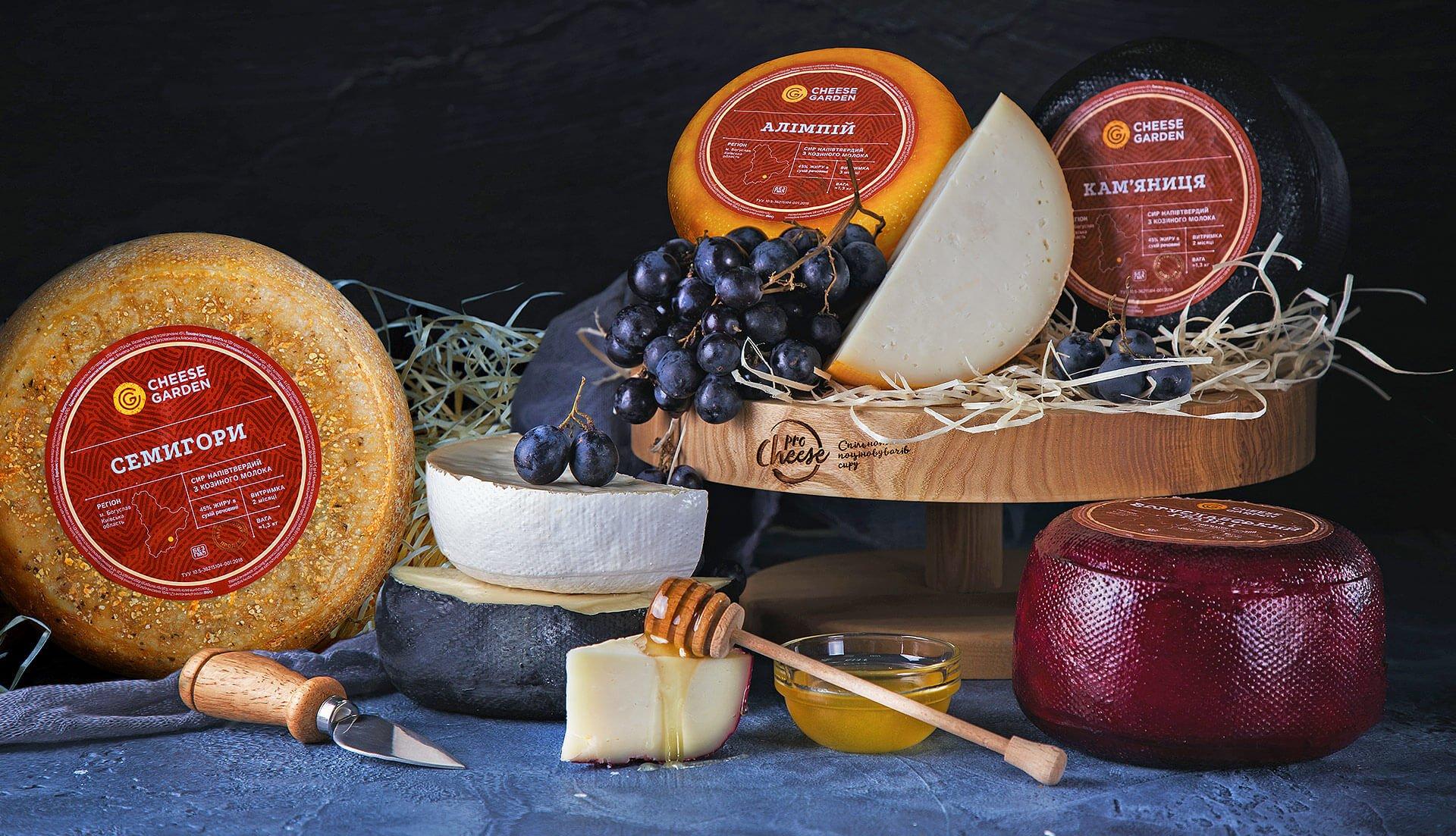 Натюрморт з сирів «Cheese Garden»