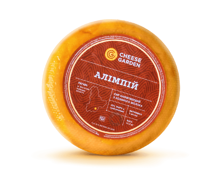 Створення логотипа, фірмового стилю та дизайн упаковки для «Cheese Garden»