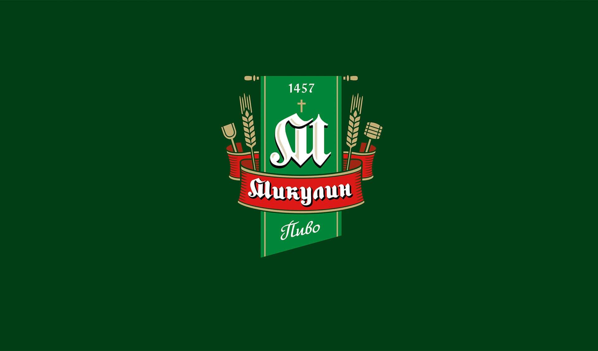Інверсійна версія логотипа «Микулинецького Пива» для використання на темних фонах