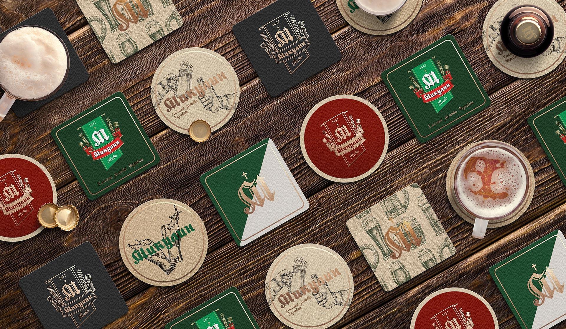 Дизайн костерів «Микулинецького Пива»