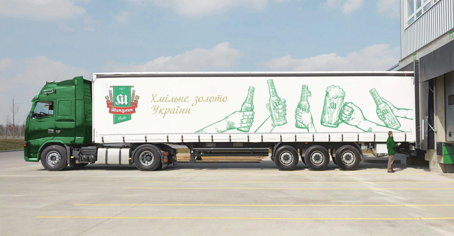 Брендована вантажівка «Микулинецького пива»