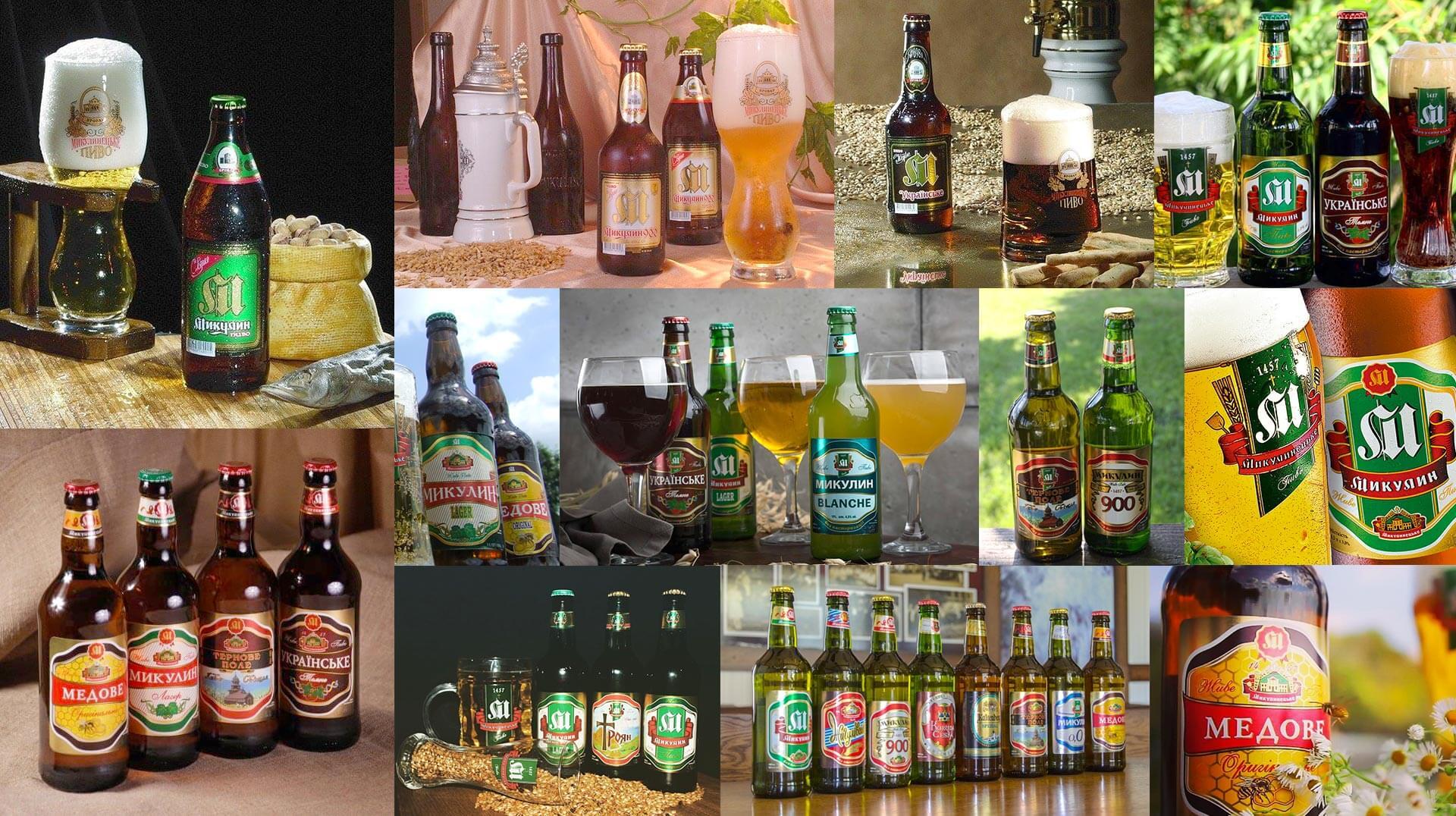 Попередні варіанти дизайну етикеток «Микулинецького Пива»