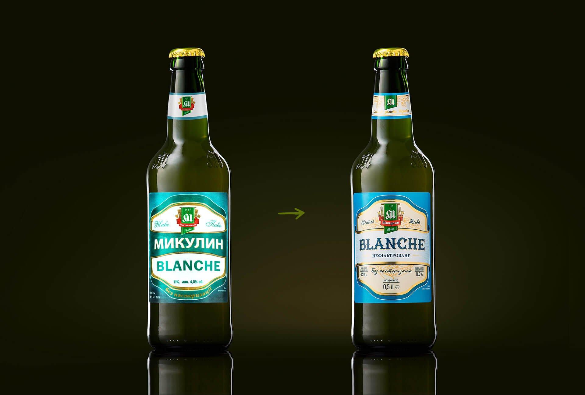 Стара та нова етикетка пива «Бланш»