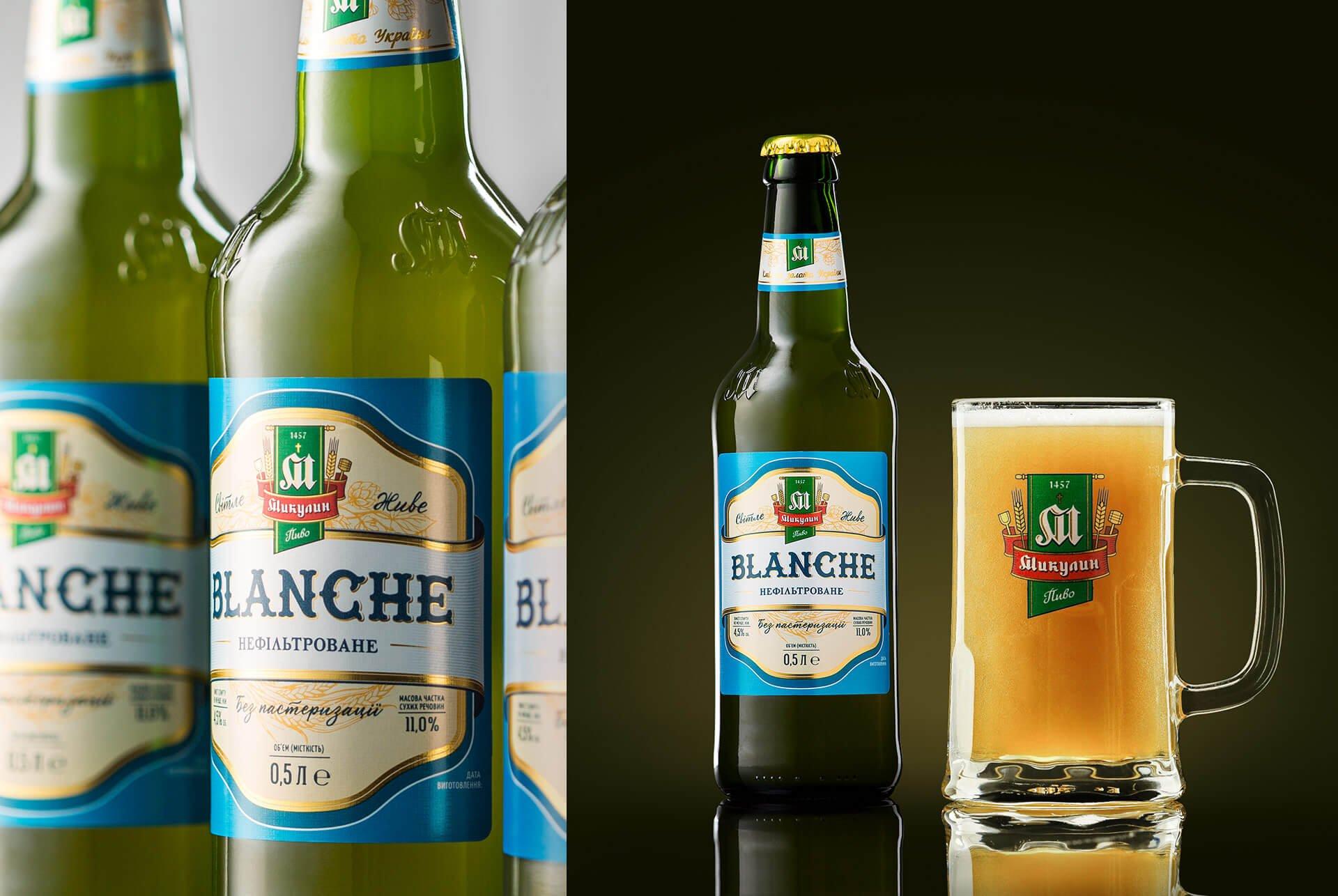 Новий дизайн етикетки пива «Бланш»