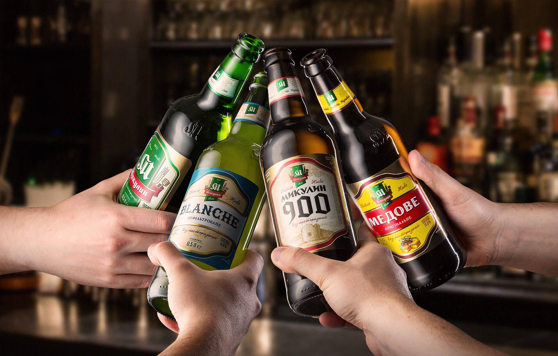 Микулинеьце пиво — пио на будь-який смак! Будьмо!