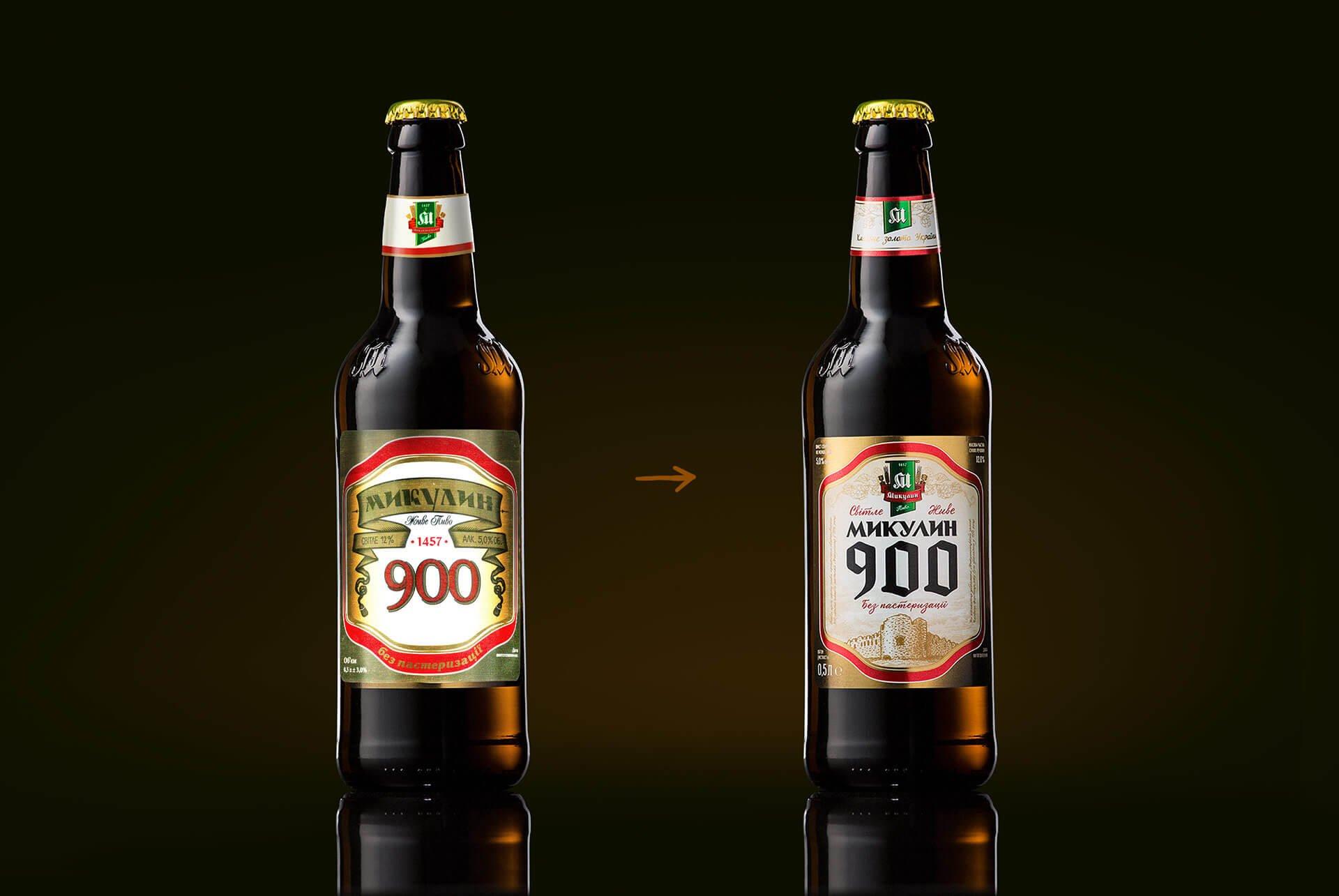Стара та нова етикетка пива «Микулин 900»