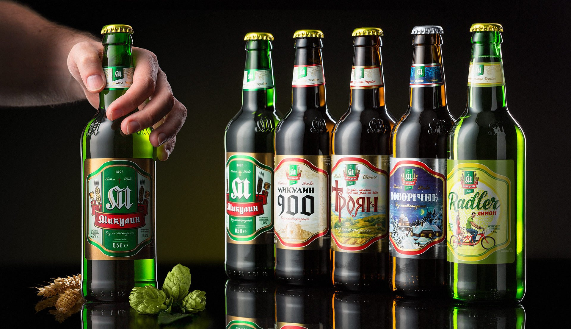 Оновлений дизайн етикеток «особливої» лінійки пива