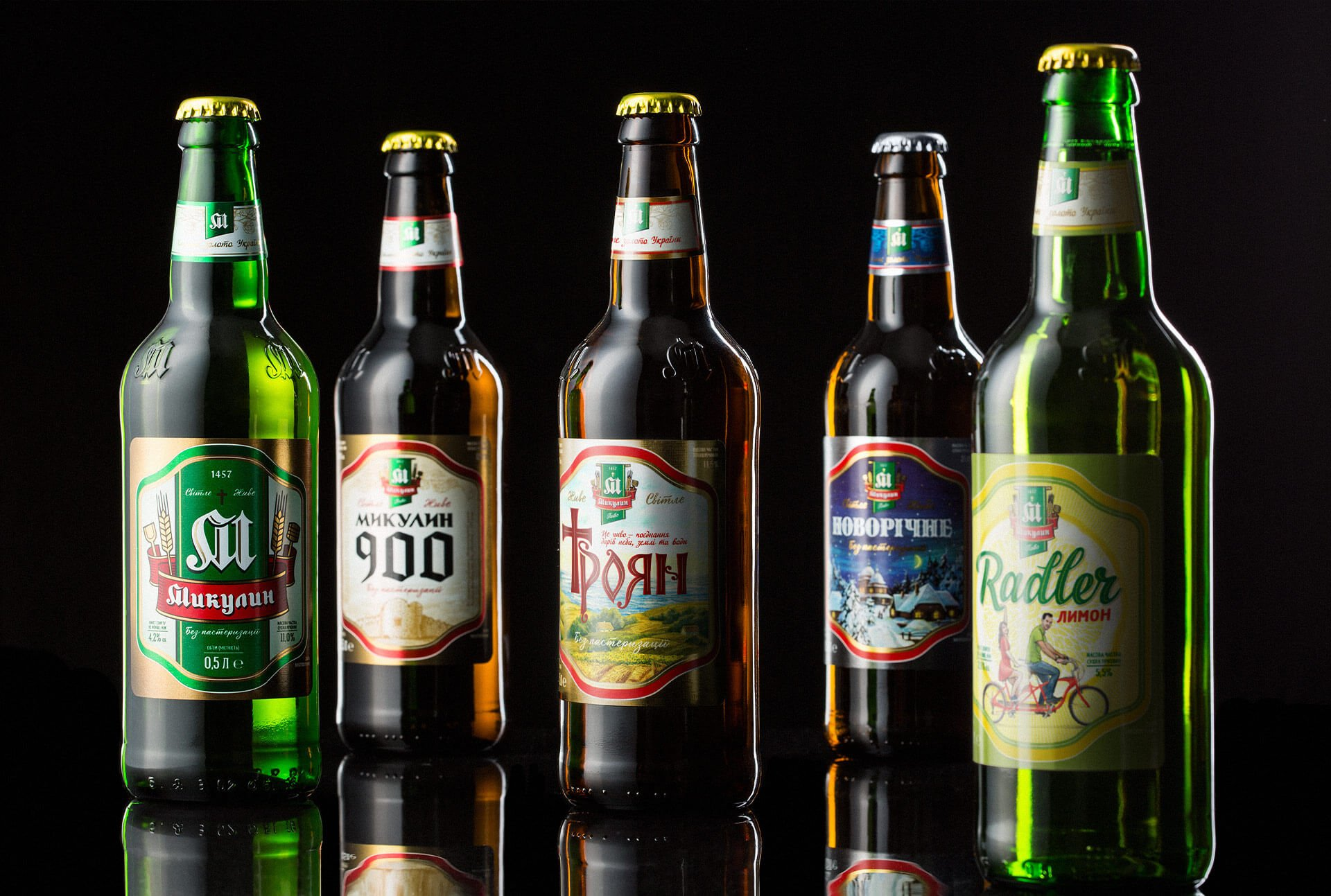 Новий дизайн «особливої» лінійки пива микулинеької броварні