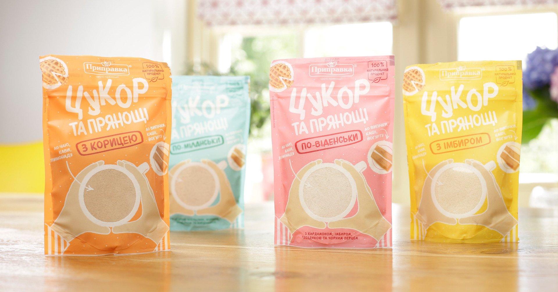Дизайн упаковки серії універсальних сумішей «Цукор та прянощі»