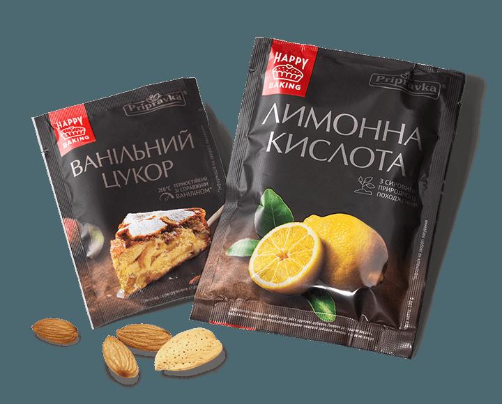 Дизайн серії упаковок «Happy Baking»
