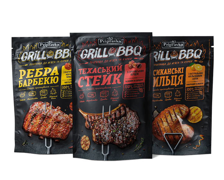 Дизайн серії приправ «Grill & BBQ»