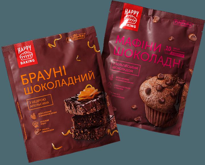 Дизайн упаковки серії сумішей для випікання «Happy Baking»