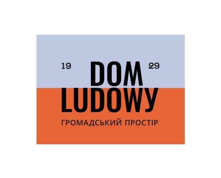 Логотип та фірмовий стиль громадського простору «Dom Ludowy»