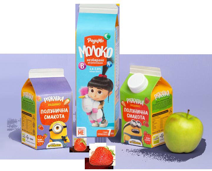 Дизайн упаковок молочних продуктів для дітей «Радимо» з Посіпаками