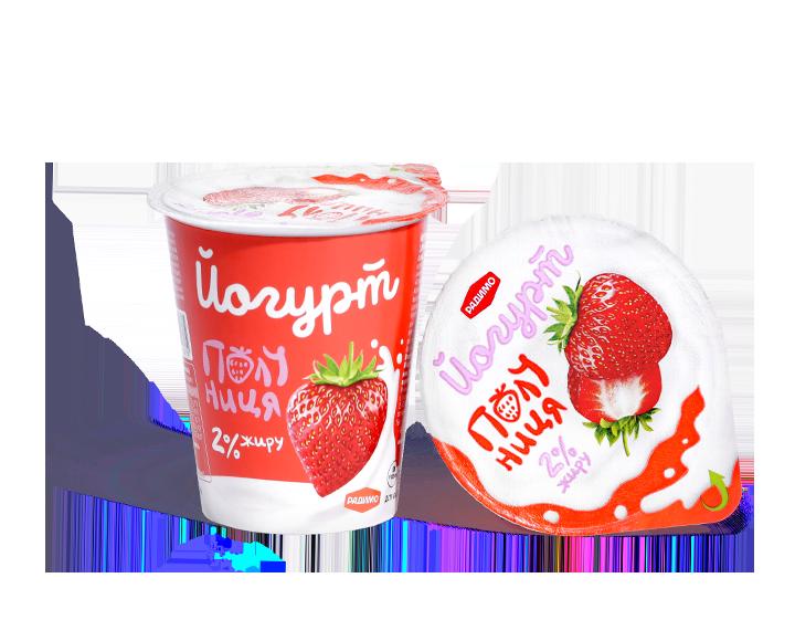Створення дизайну упаковок йогуртів «Радимо»