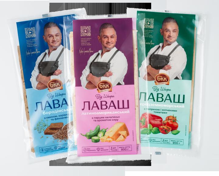 Дизайн серії упаковок лавашів «Від шефа» компанії «БКК»